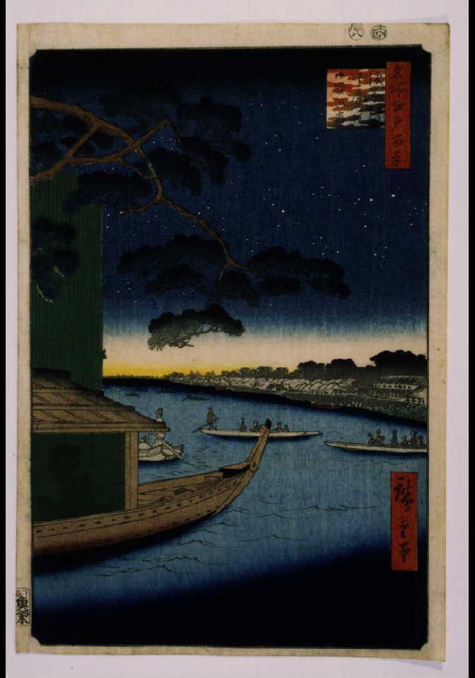 作品画像:名所江戸百景 浅草川首尾の松御厩河岸