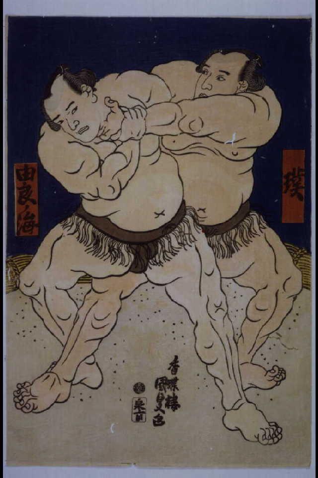 作品画像:由良ノ海・璞・取組の図