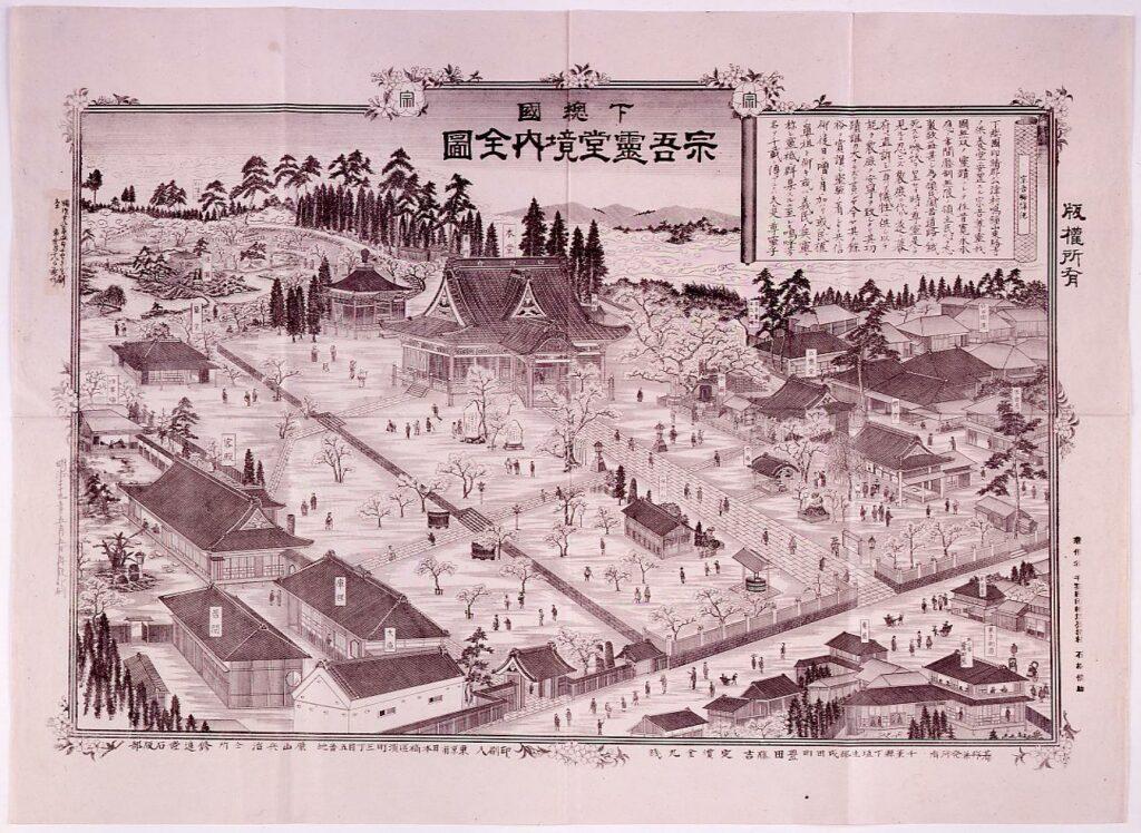 作品画像:下総国宗吾霊堂境内全図