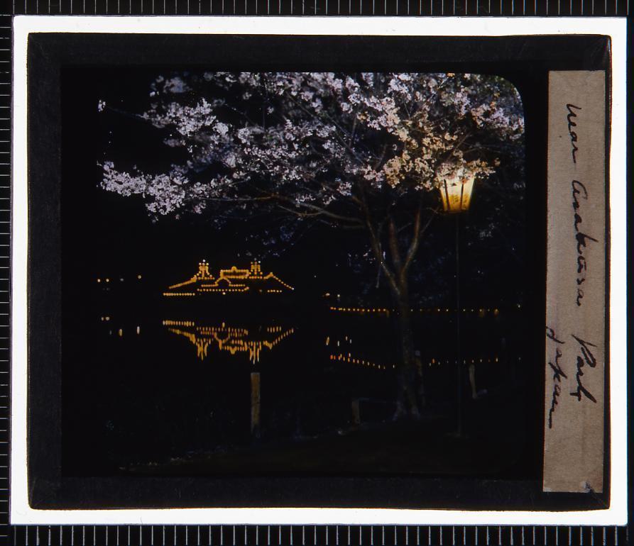 作品画像:[東京勧業博覧会第二会場夜景](幻燈原板)