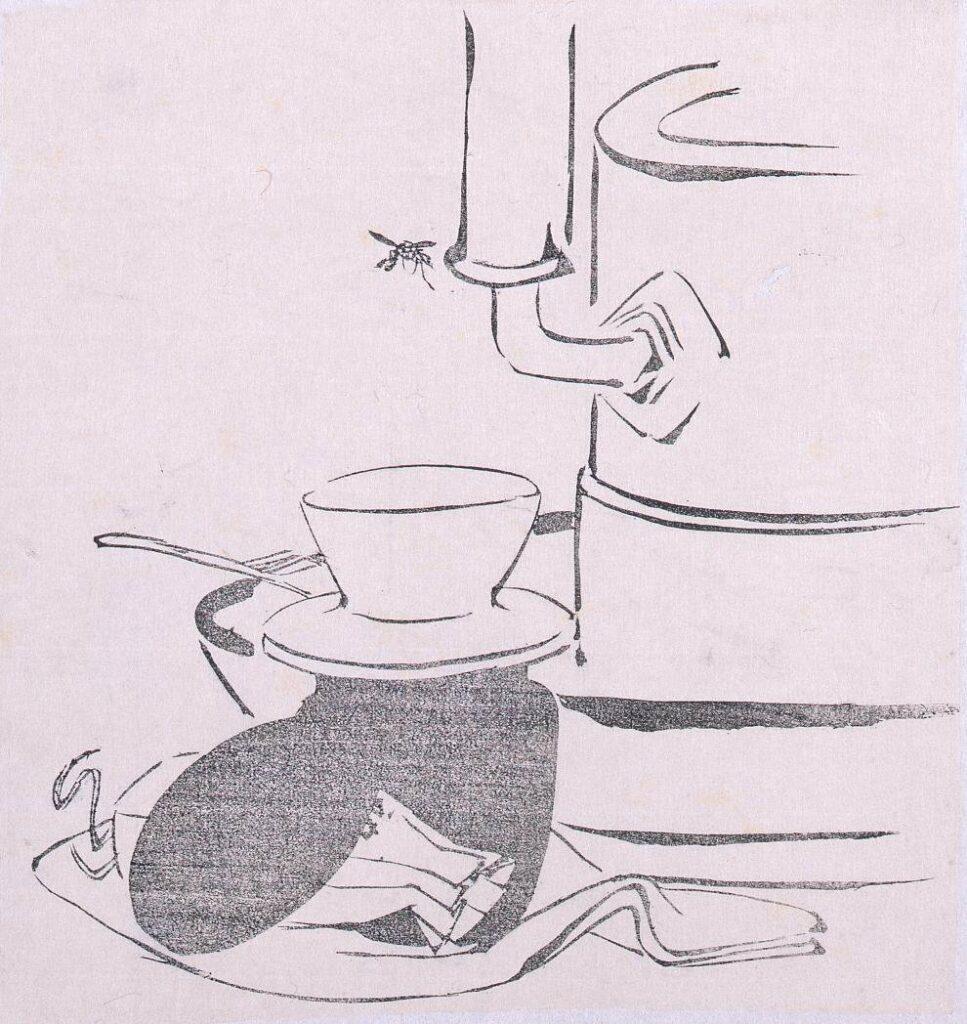 作品画像:墨版 茶器