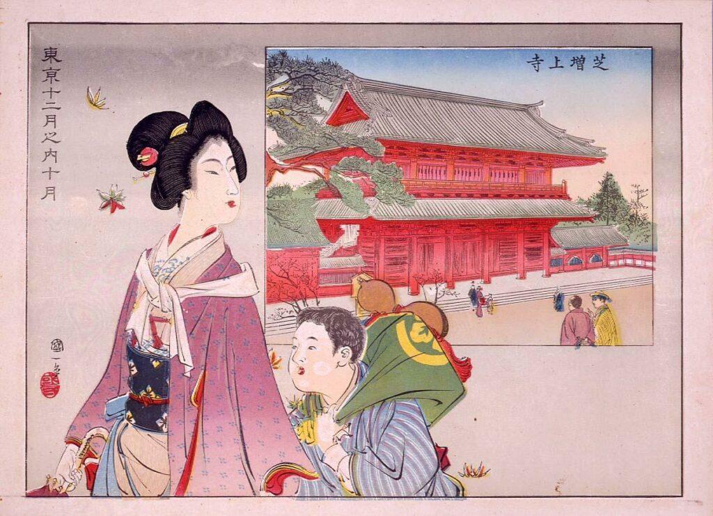 作品画像:東京十二月之内  十月