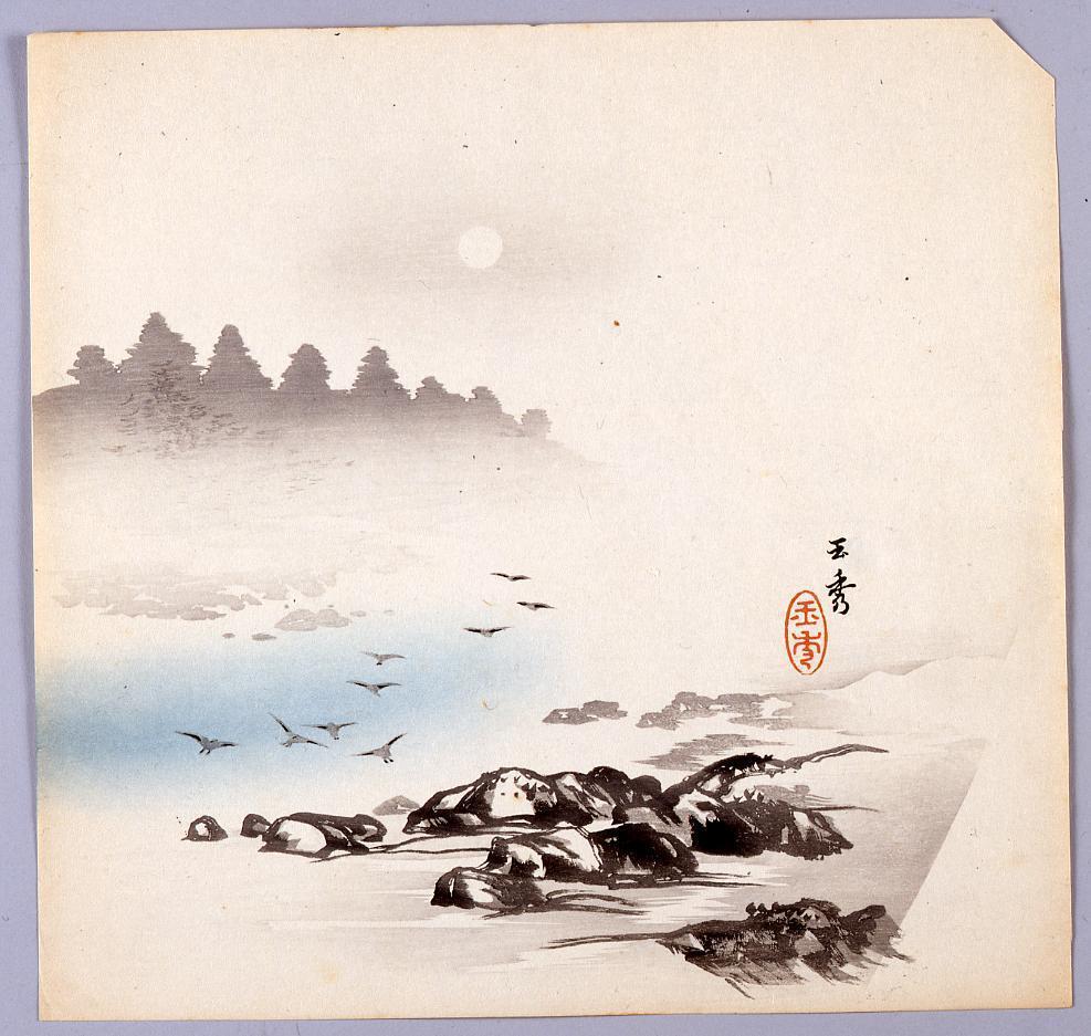 作品画像:榛原聚玉堂版団扇絵 河畔千鳥