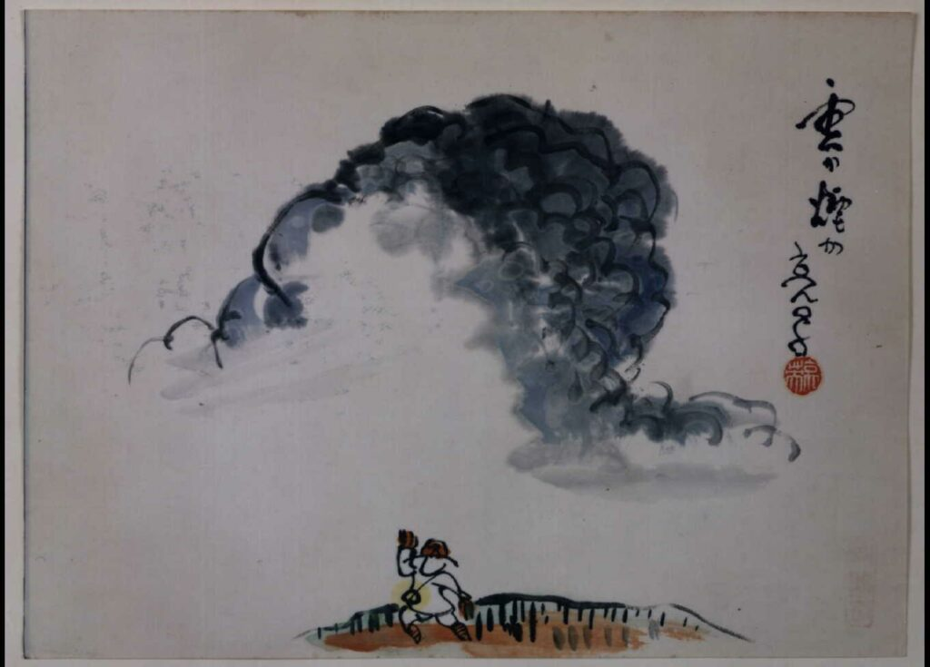 作品画像:関東大地震画:雲か煙か