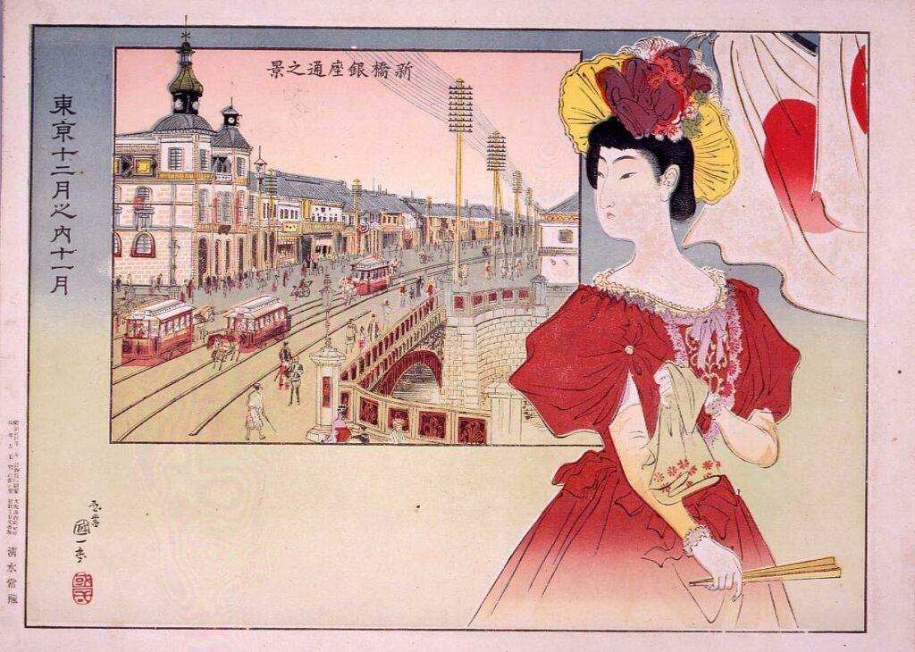 作品画像:東京十二月之内  十一月