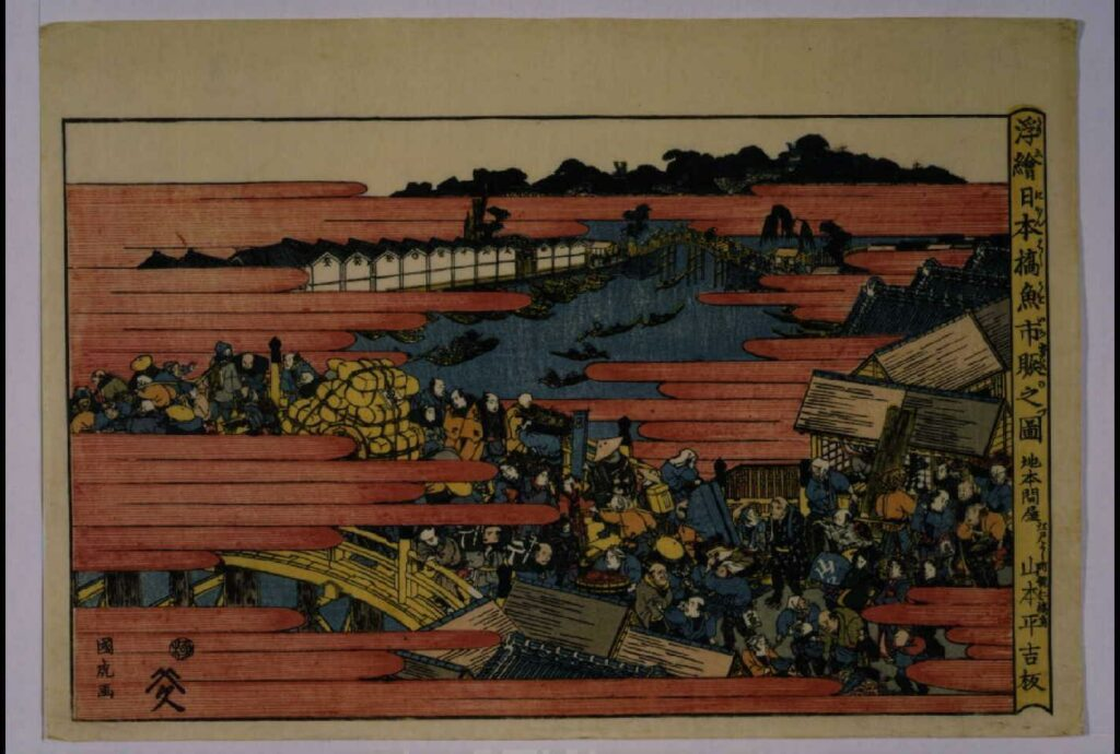 浮絵 日本橋魚市賑之図