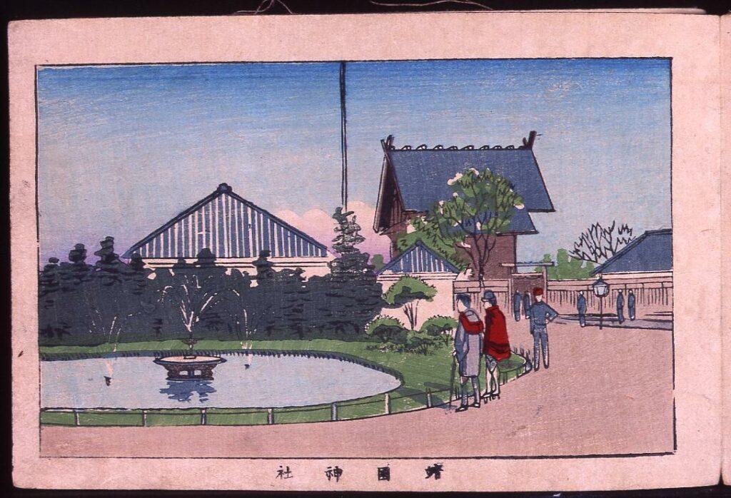 作品画像:靖国神社