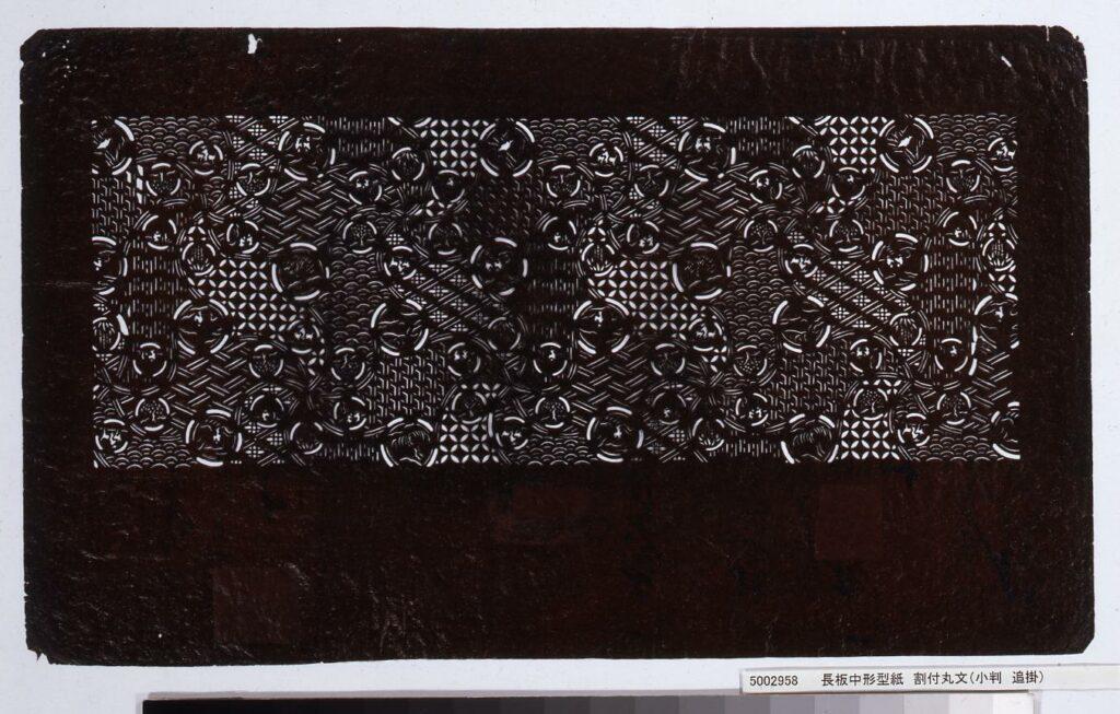作品画像:長板中形型紙 割付丸文(小判 追掛)