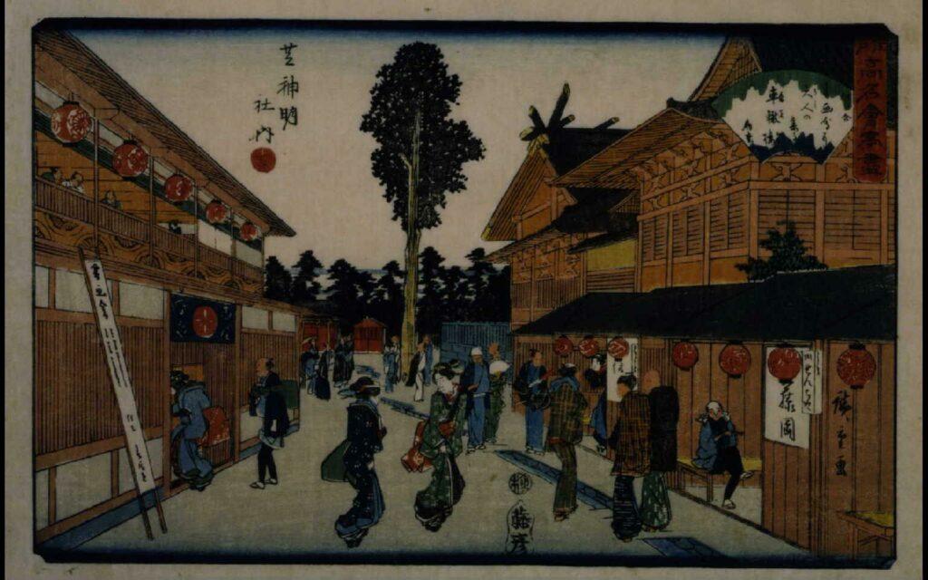 作品画像:江戸高名会亭尽 芝神明社内(車轍楼)
