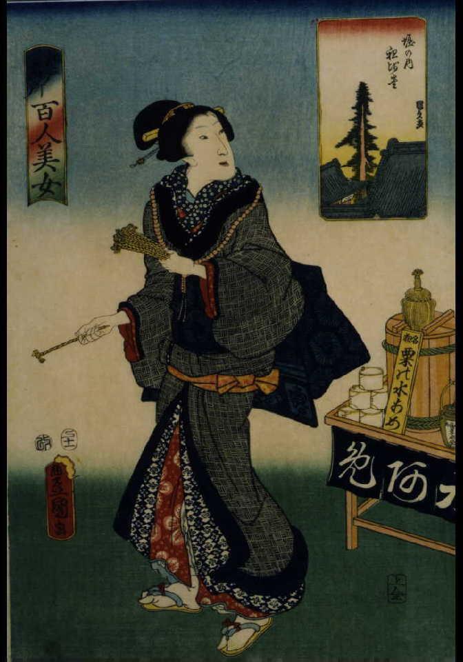 作品画像:江戸名所百人美女 堀の内祖師堂