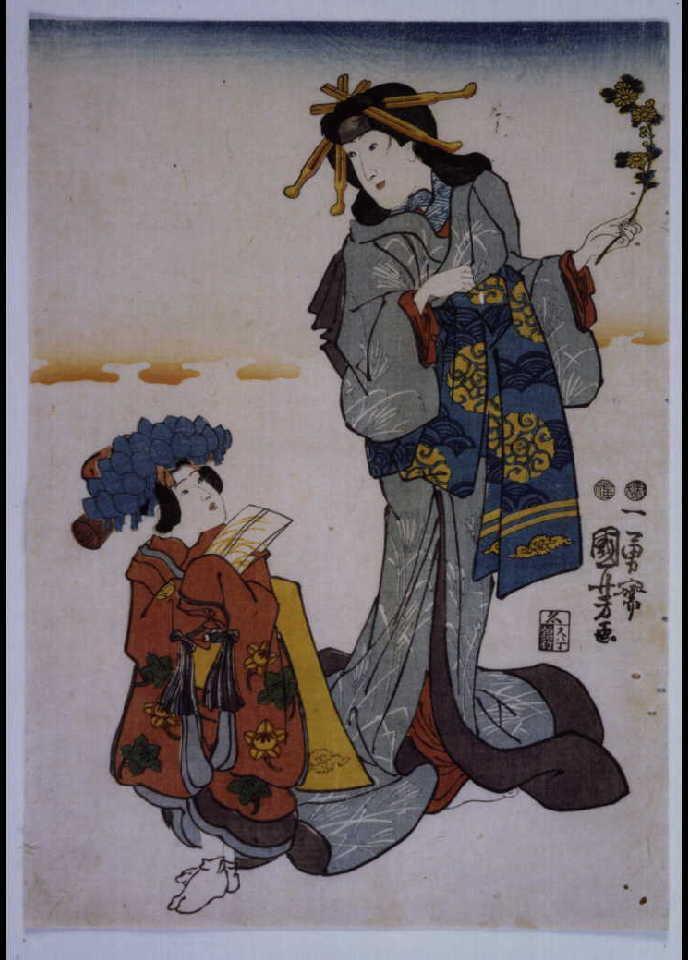 作品画像:死絵 五代目市村竹之丞の遊女と十三代目市村羽左衛門の禿