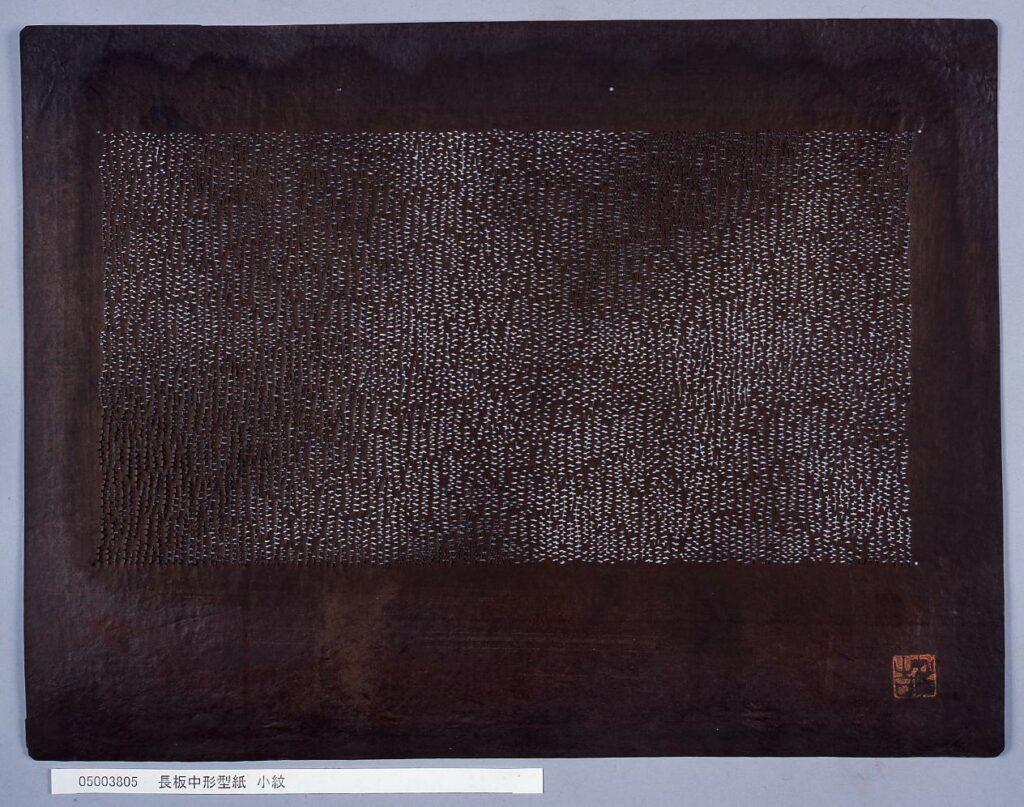 作品画像:長板中形型紙 小紋