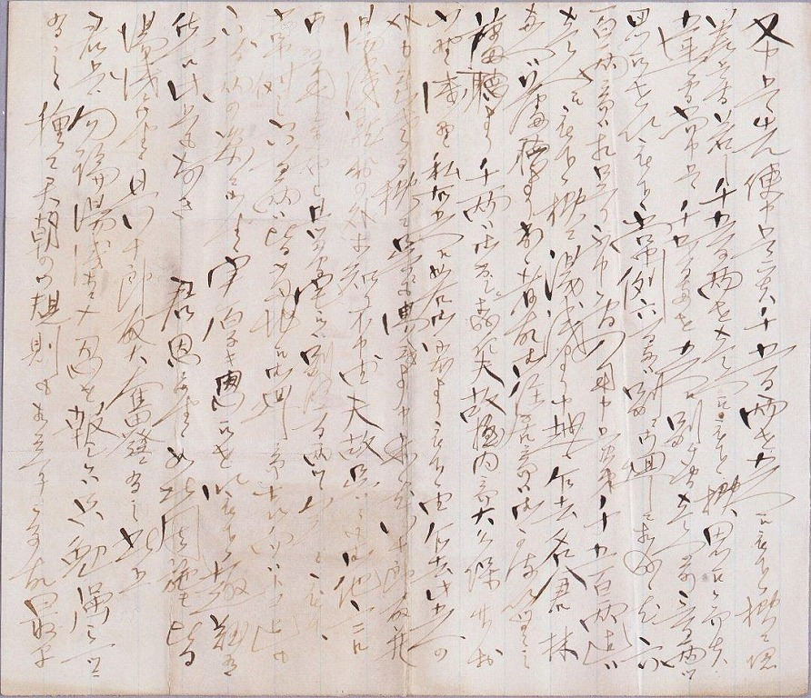 作品画像:川村帰元宛書簡(フラットブッシュより 給費額の加増につき追伸)