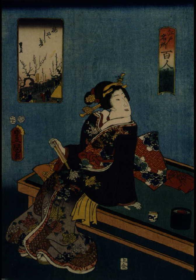 作品画像:江戸名所百人美女 梅やしき
