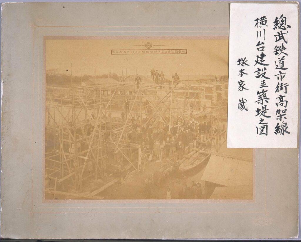総武鉄道市街高架線横川台建設並築堤之図