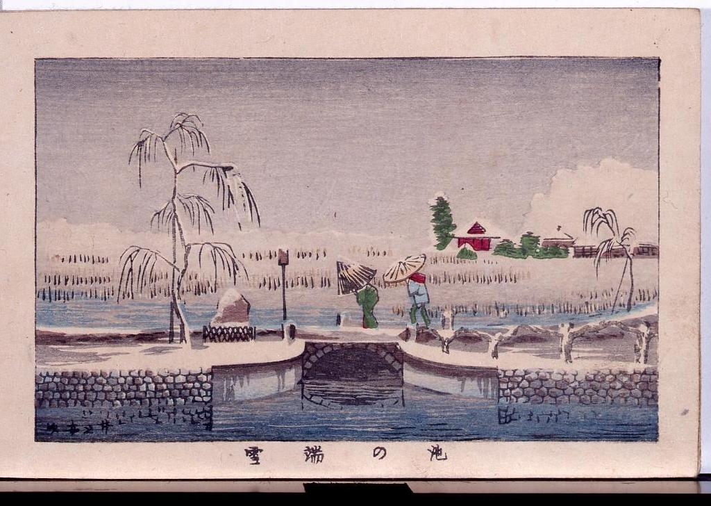 作品画像:画帖 東京名所 ー 池の端雪