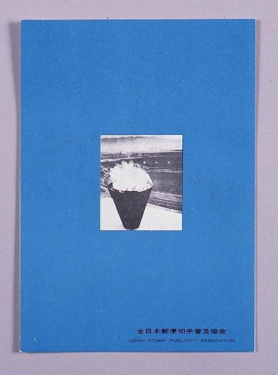 作品画像:オリンピック東京大会沖縄聖火リレー記念切手付スタンプ台紙