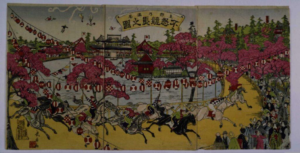 作品画像:上野乃満花 不忍競馬之図