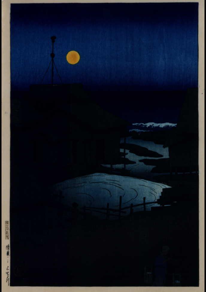 作品画像:旅みやげ第一集 陸奥三島川
