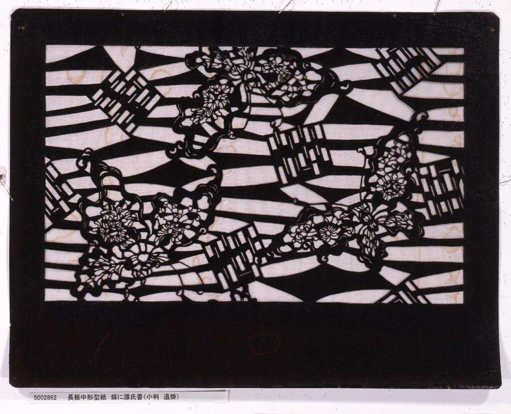 作品画像:長板中形型紙 蝶に源氏香(小判 追掛)
