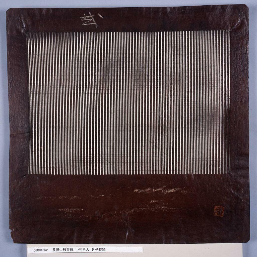 作品画像:長板中形型紙 中判糸入 片子持縞