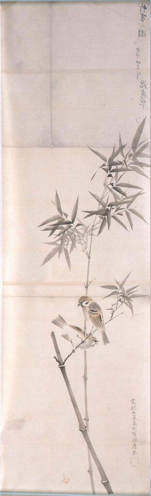 作品画像:粉本 応挙写 竹に雀