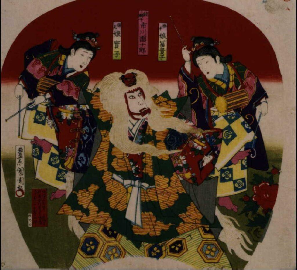 作品画像:九世市川団十郎の鏡獅子
