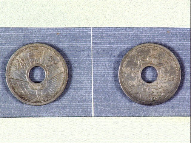 作品画像:臨時貨幣 五銭ニッケル貨