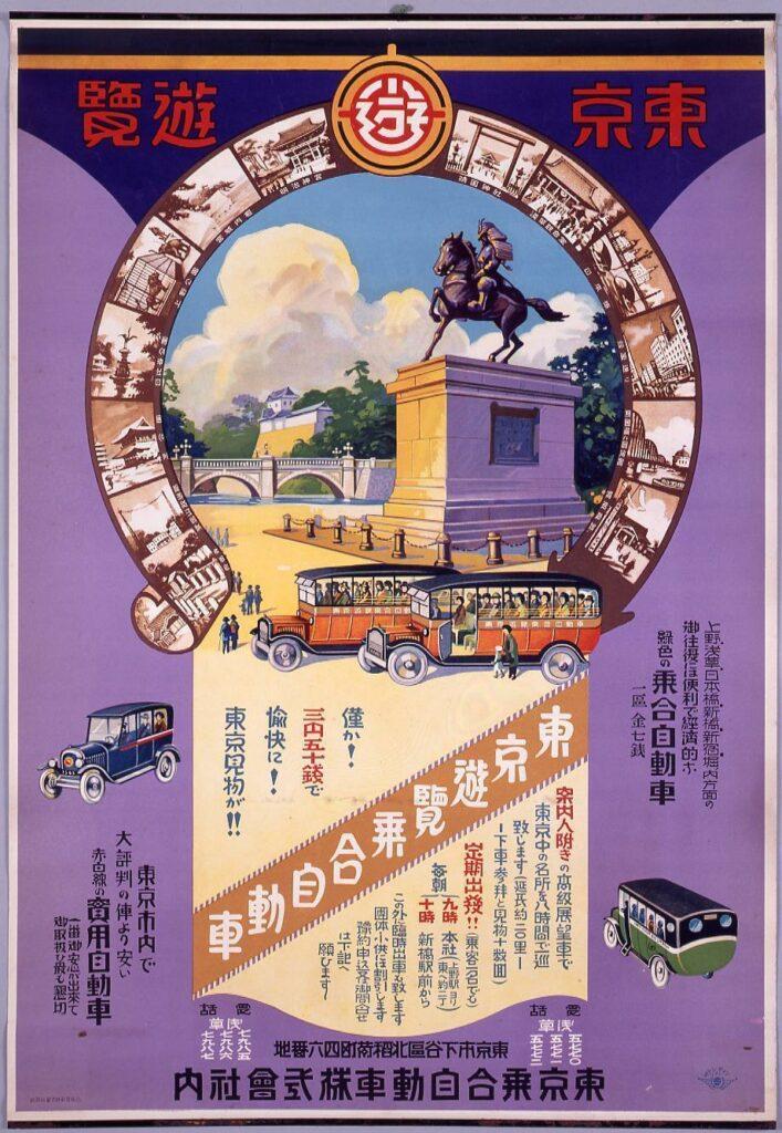 作品画像:東京遊覧乗合自動車