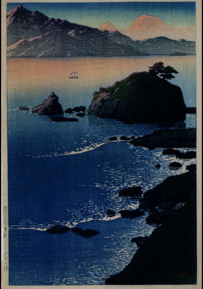 作品画像:旅みやげ第一集 若狭久出の浜