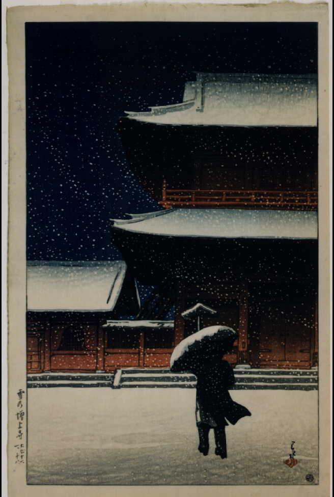 作品画像:旅みやげ第2集 雪の増上寺