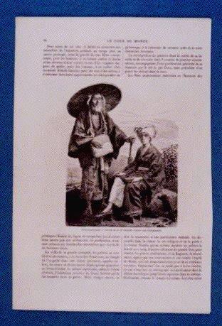作品画像:アンベール「幕末日本図絵」挿絵 僧侶,一服する巡礼の男女