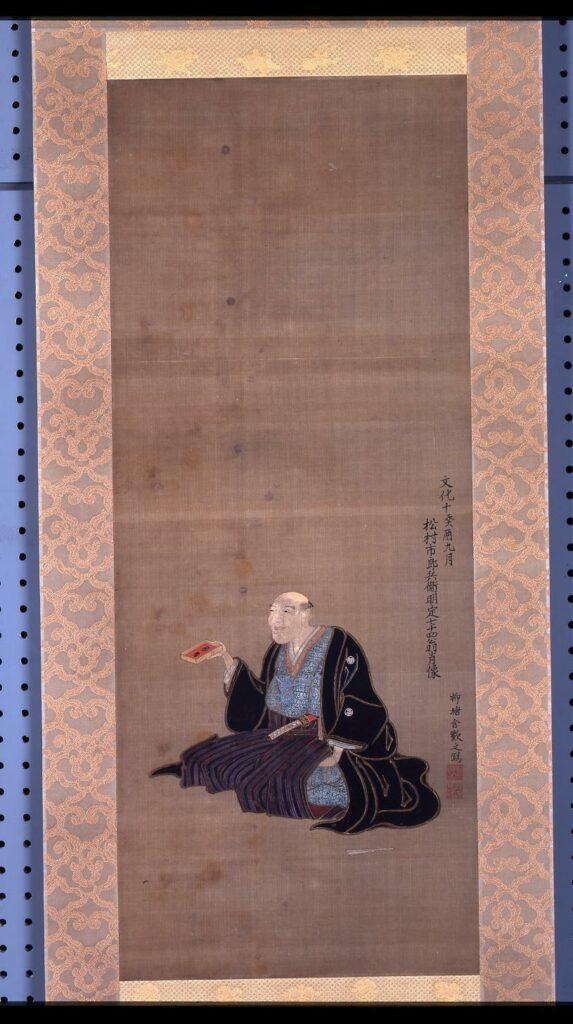 作品画像:商人松村明定肖像画