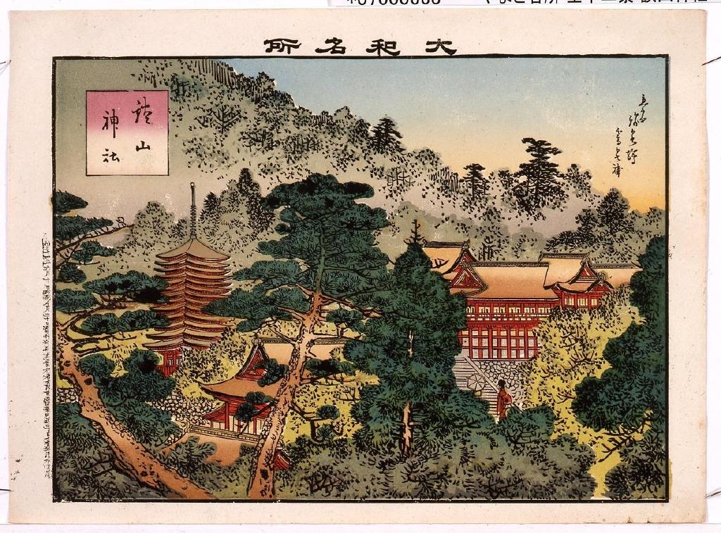 作品画像:大和名所 談山神社