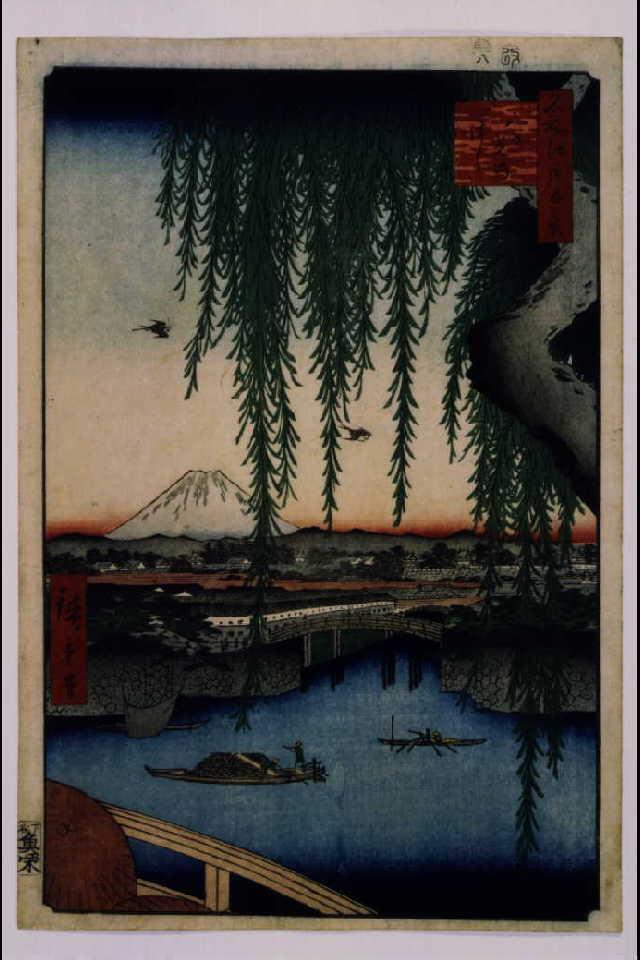 作品画像:名所江戸百景 八つ見のはし