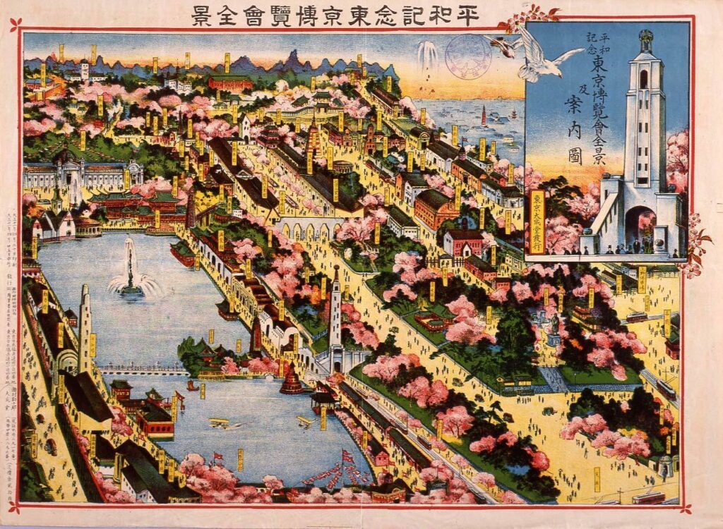 作品画像:平和記念東京博覧会全景