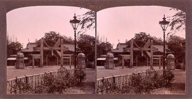 作品画像:東京勧業博覧会 貴賓館(No.5)