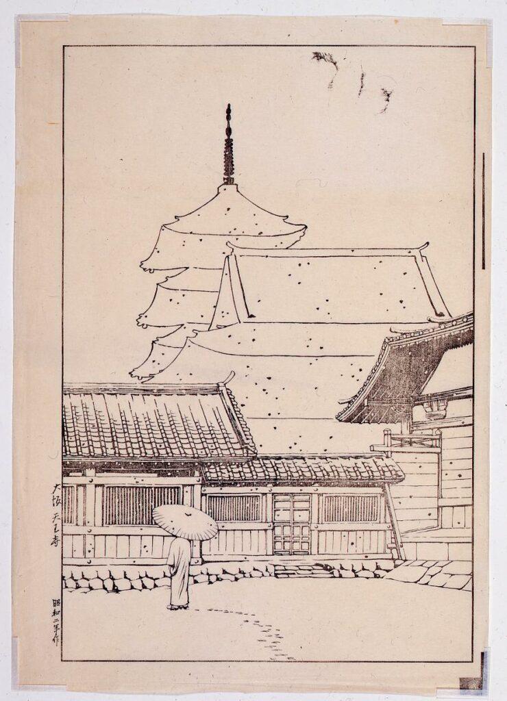 作品画像:旅みやげ第三集 大阪天王寺 校合摺
