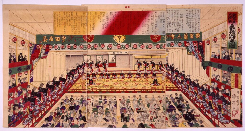作品画像:新富座大評判芸妓踊之図