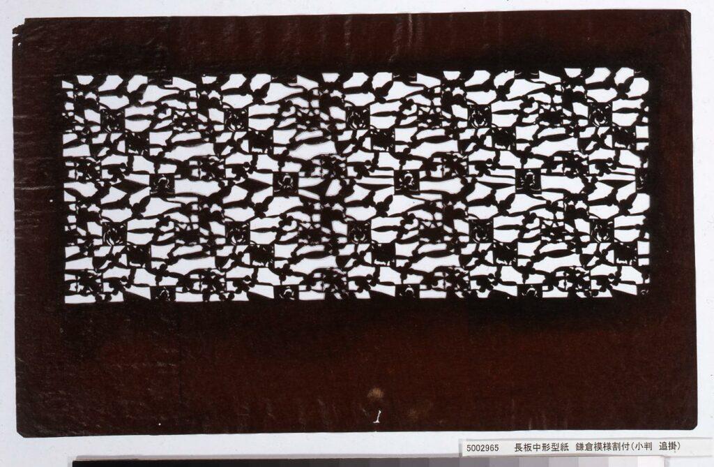 作品画像:長板中形型紙 鎌倉模様割付(小判 追掛)