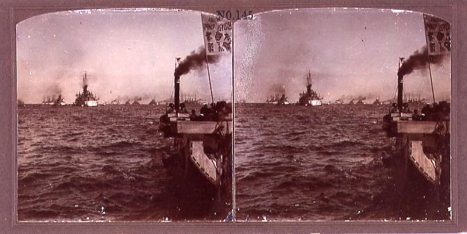 作品画像:米国艦隊横浜入港(No.145)