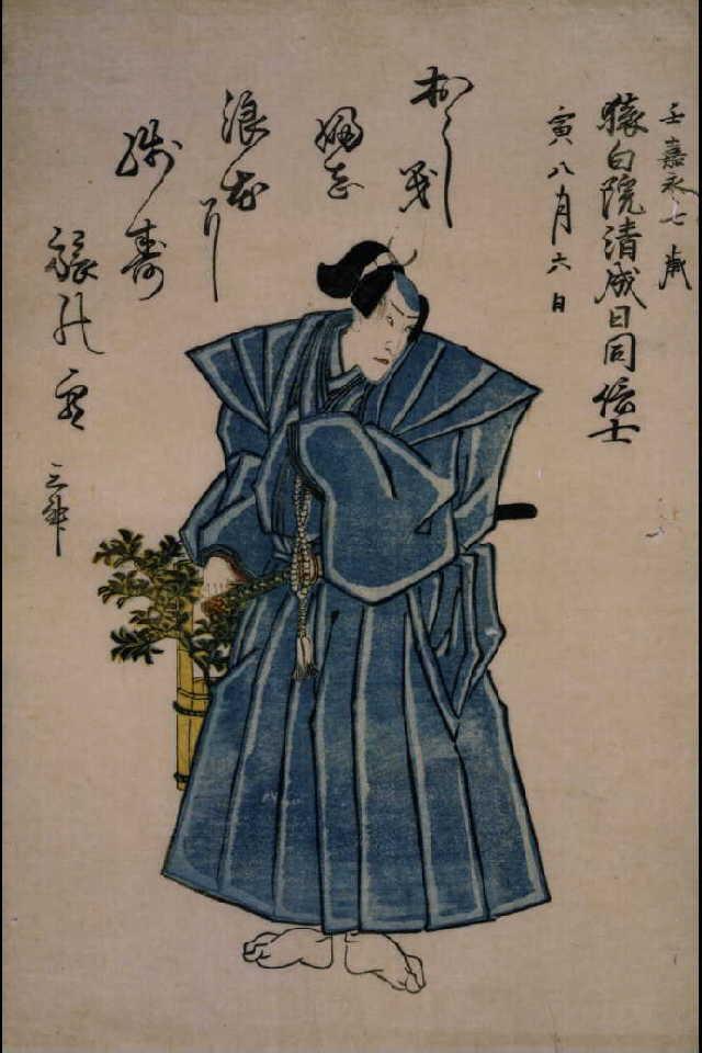 作品画像:八代目市川団十郎 死絵 「おしきぬを」
