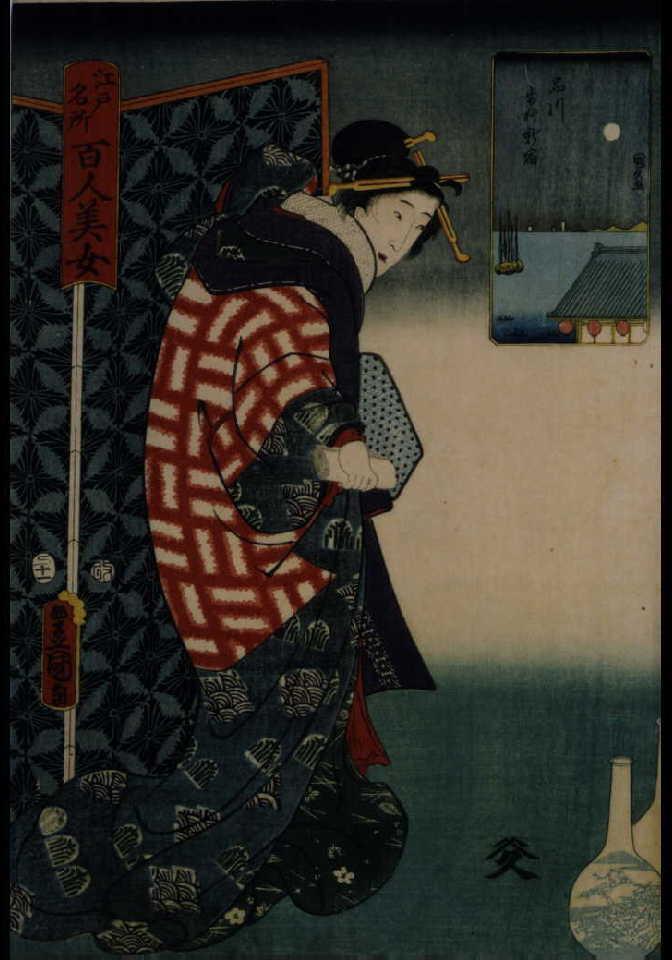作品画像:江戸名所百人美女 品川歩行新宿