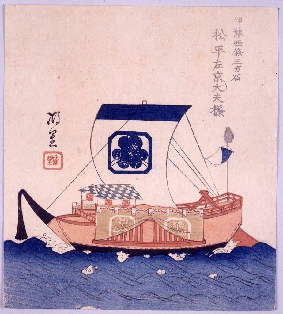 作品画像:諸大名船絵図 伊予西条 松平左京大夫