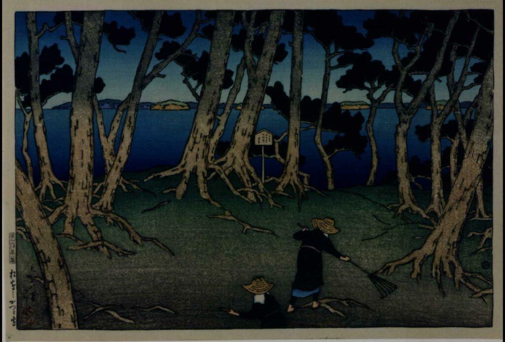 作品画像:旅みやげ第一集 松島かつら島