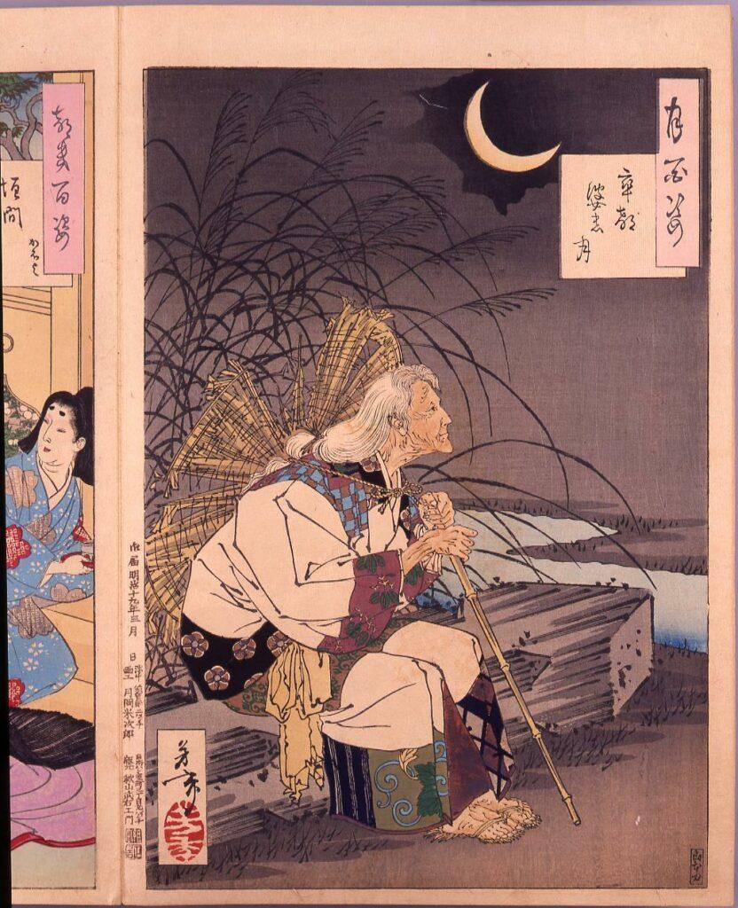 作品画像:画帖 月百姿 ー 卒都婆の月