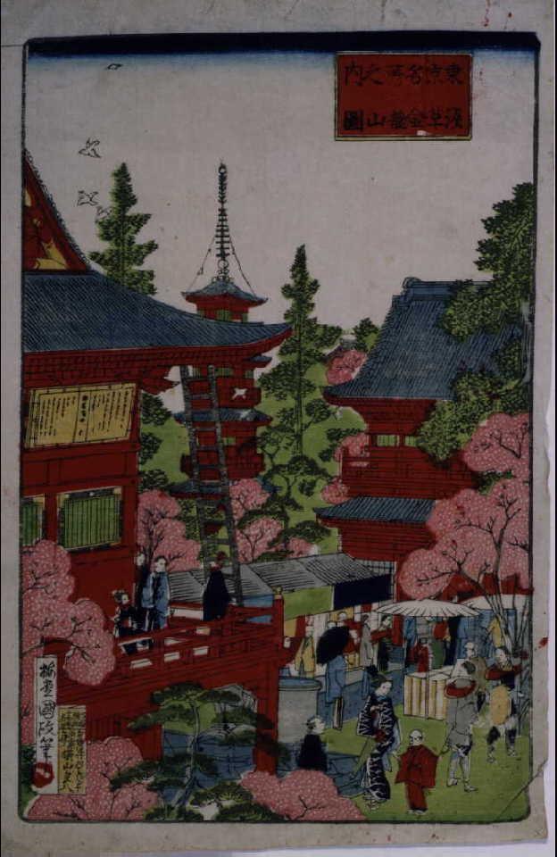 作品画像:東京名所之内浅草金龍山図