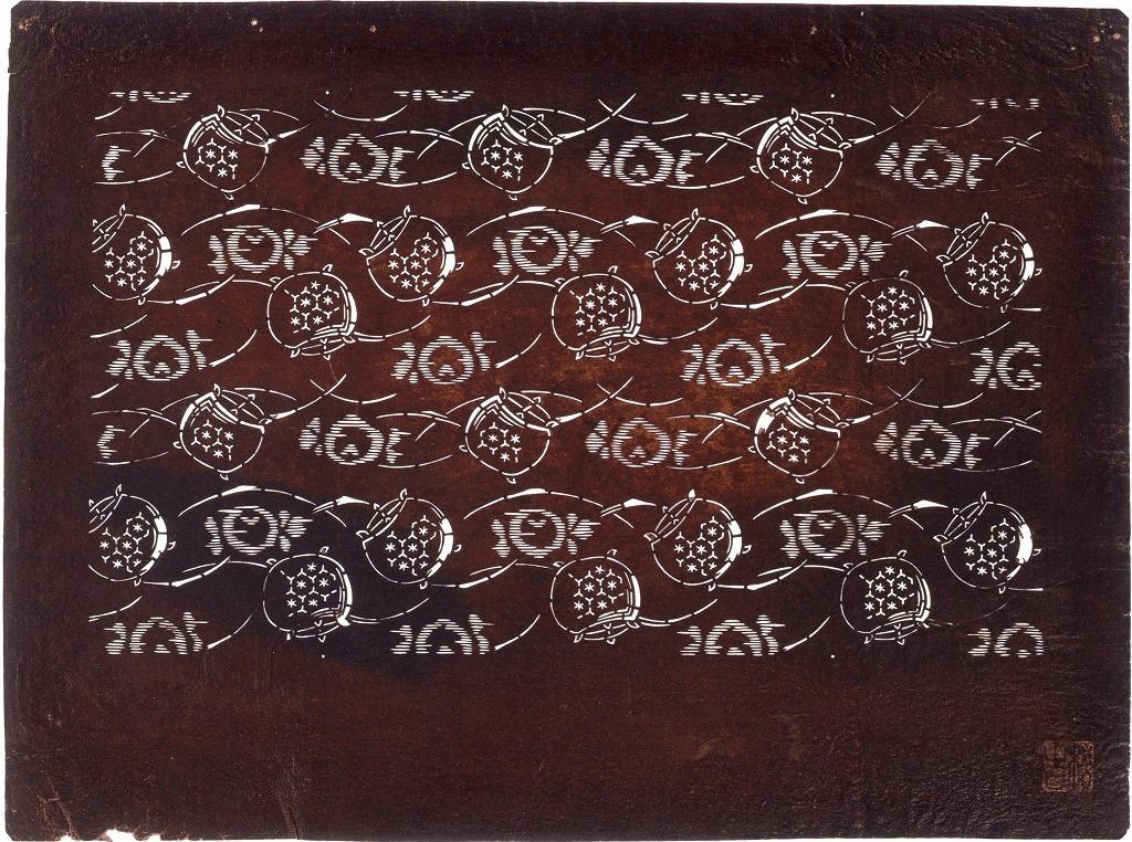 作品画像:長板中形型紙 茶つぼに絣文
