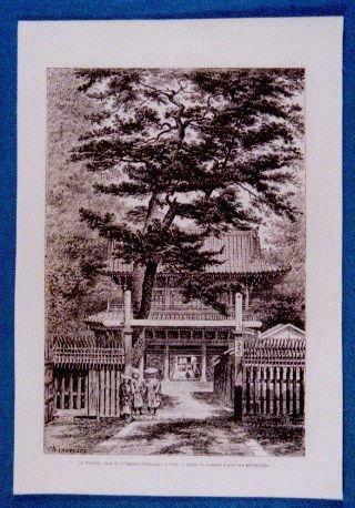 作品画像:アンベール「幕末日本図絵」挿絵 東禅寺(イギリス領事館),江戸町人の巡礼