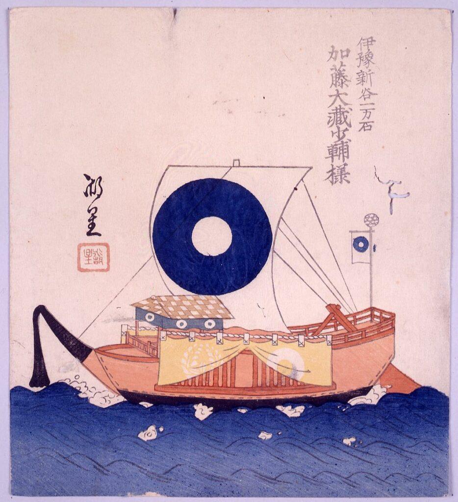 作品画像:諸大名船絵図 伊予新谷 加藤大蔵少輔